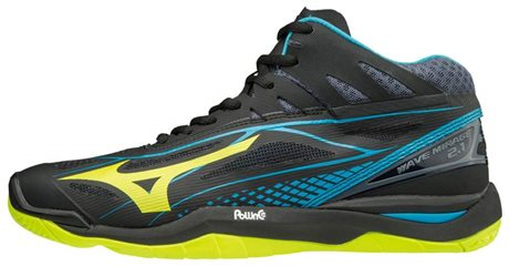 Mizuno Wave Mirage 2.1 MID X1GA187047