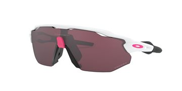 Produkt OAKLEY Radar EV Advancer Polished White w/PRIZM Road Black