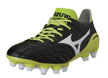 Mizuno Morelia NEO MD Mix P1GC141337